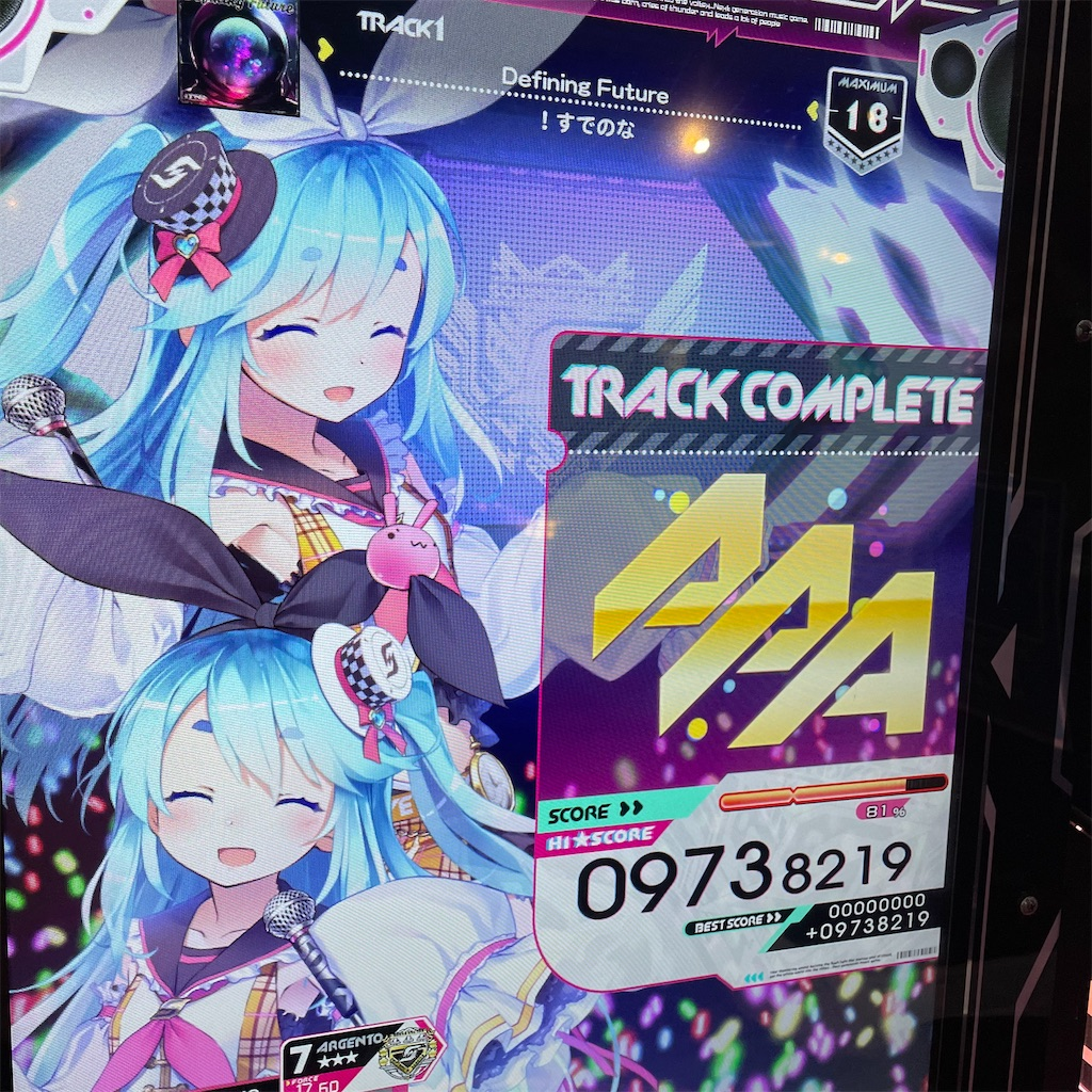 f:id:wasarasan:20201225004905j:plain
