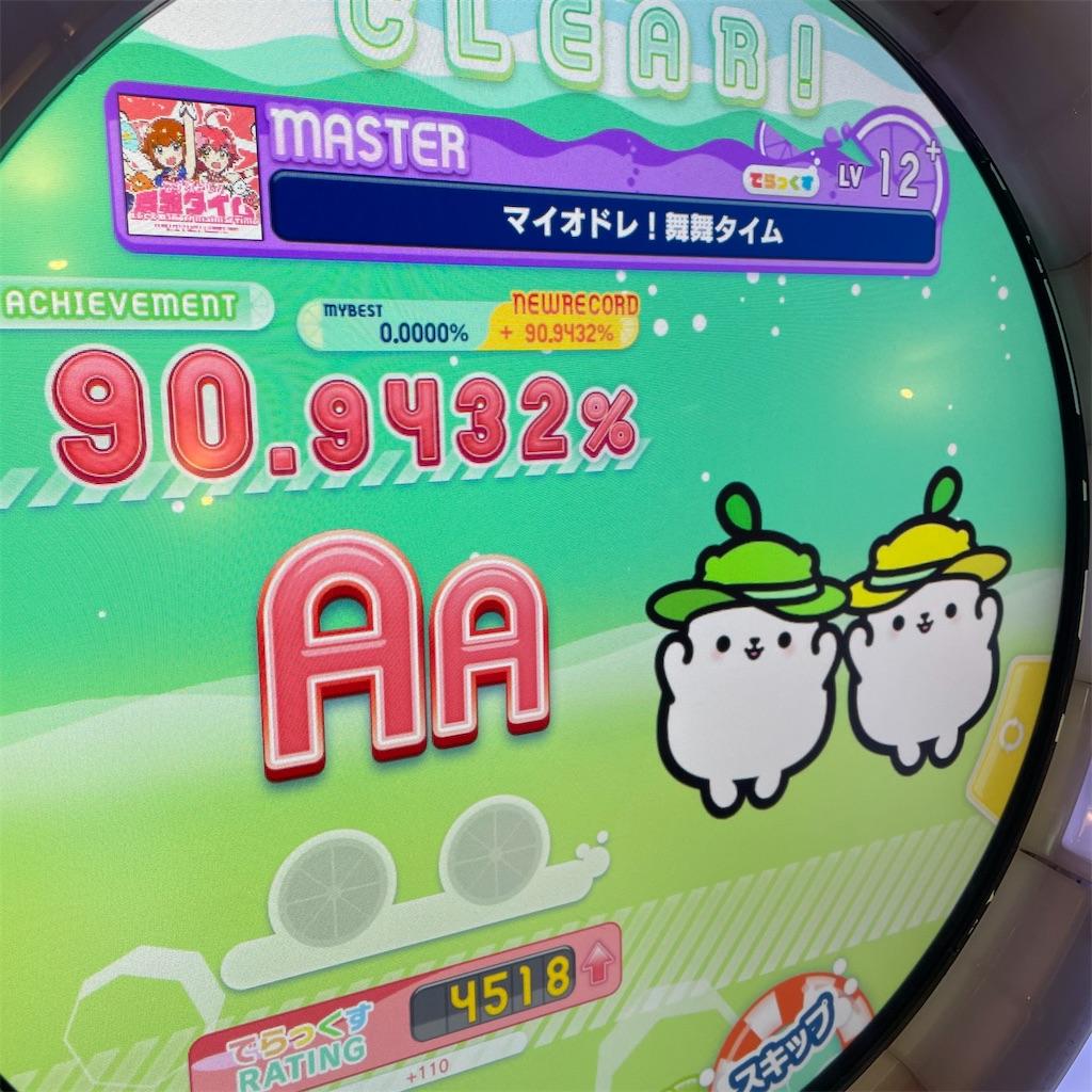 f:id:wasarasan:20201225004922j:plain