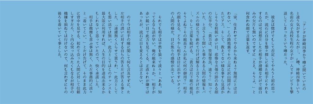 f:id:wasarasan:20210101223956j:plain