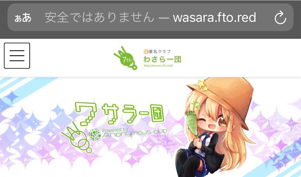 f:id:wasarasan:20210103021800j:plain