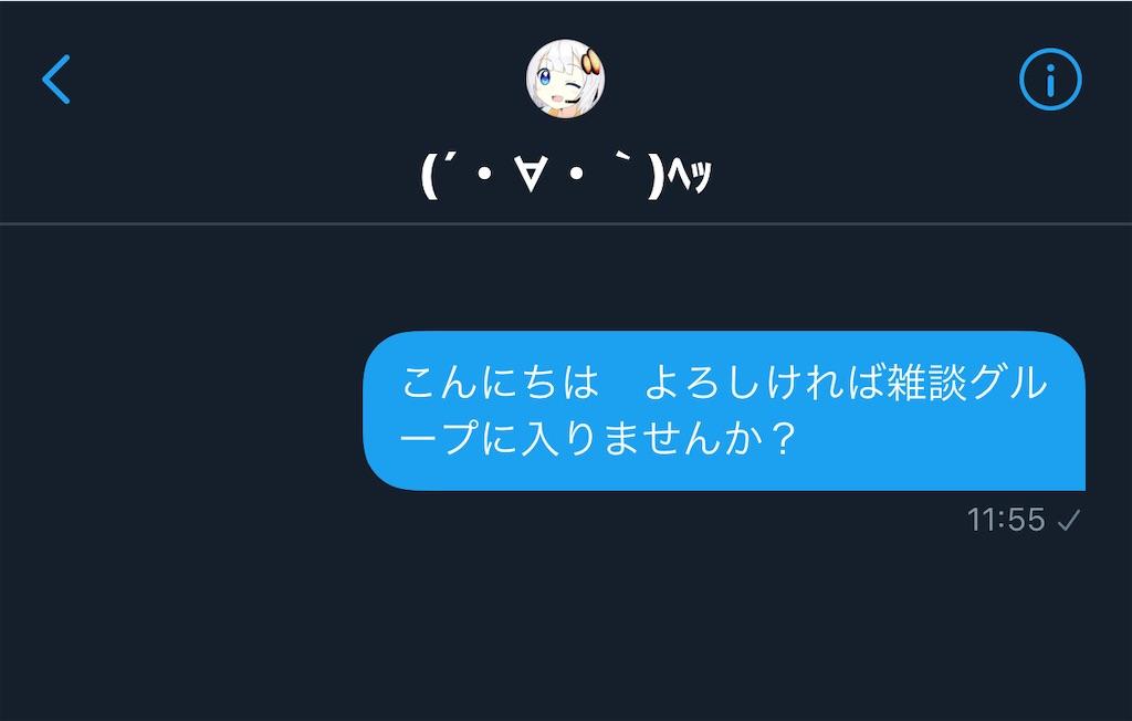 f:id:wasarasan:20210109115744j:plain