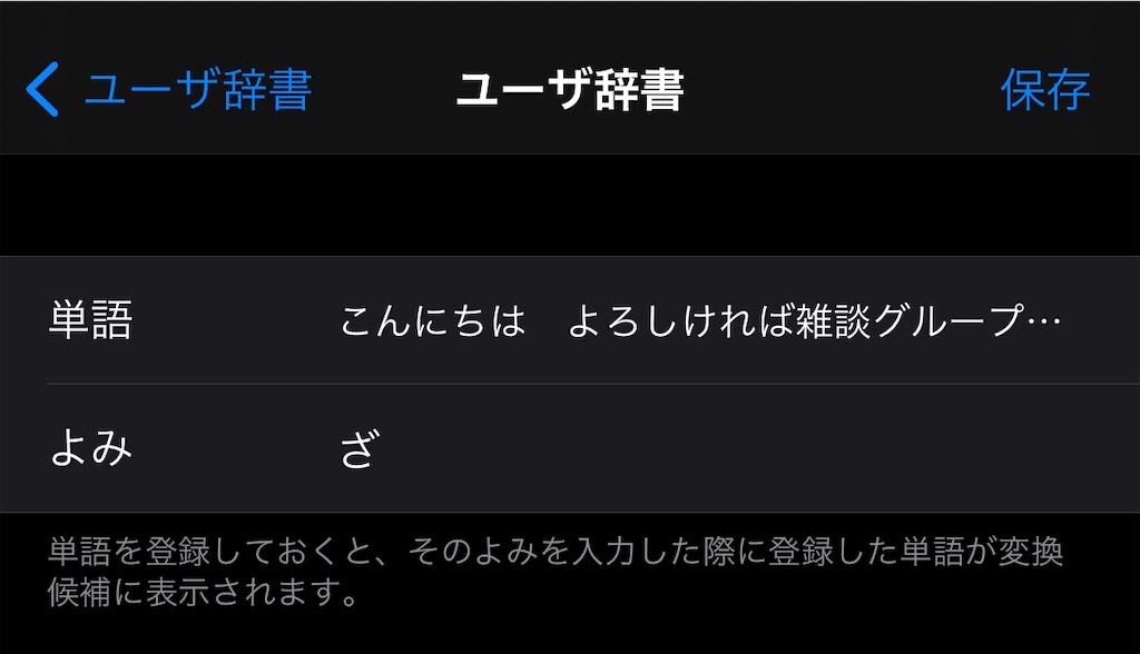 f:id:wasarasan:20210109115900j:plain
