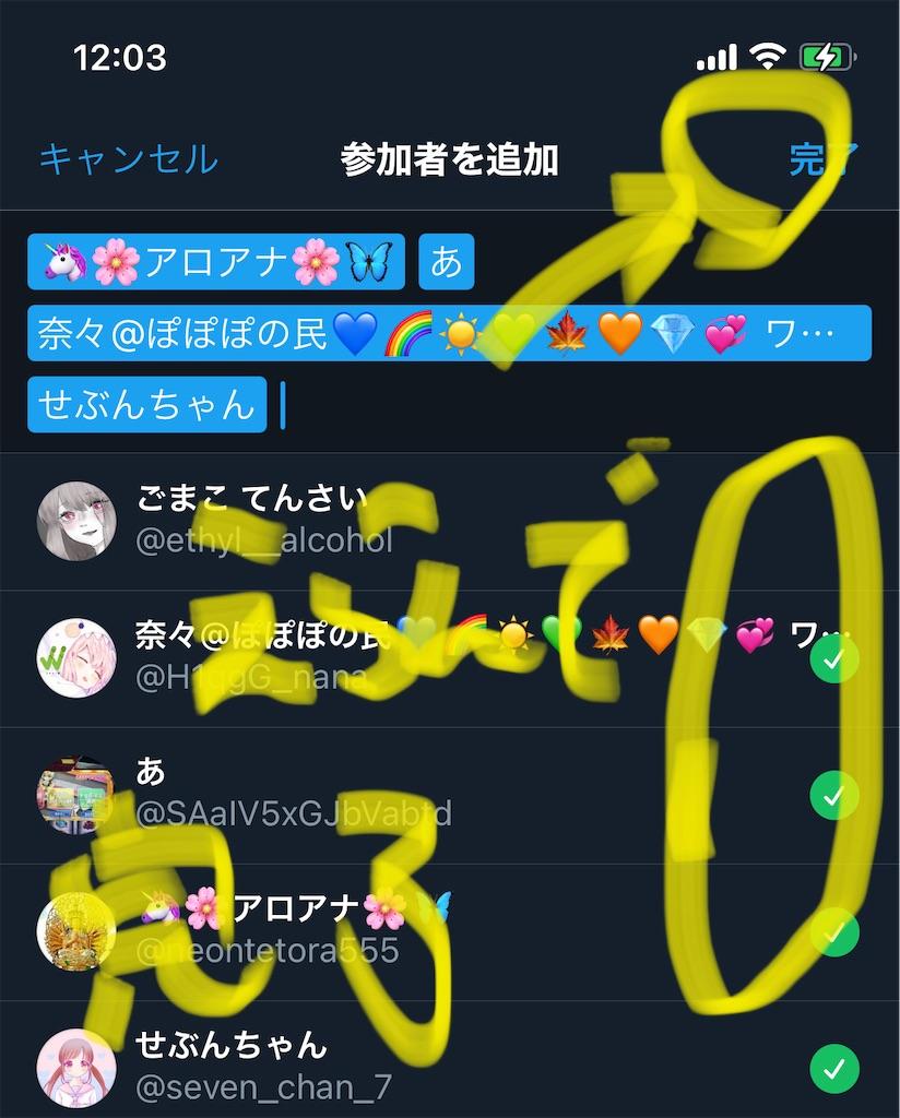 f:id:wasarasan:20210109120427j:plain