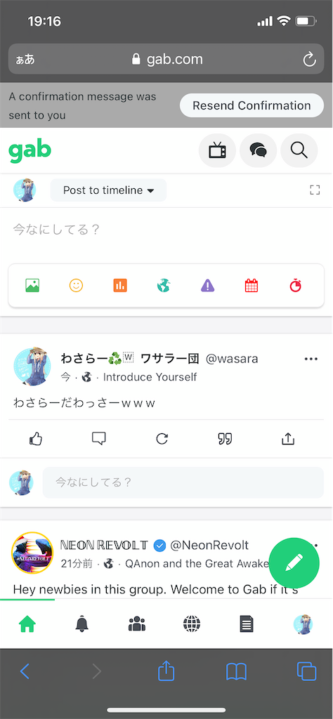 f:id:wasarasan:20210110030921p:plain