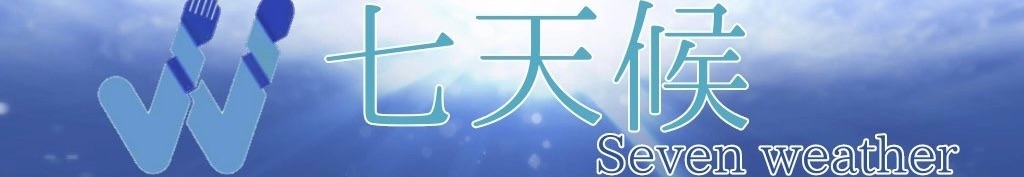 f:id:wasarasan:20210113184731j:plain