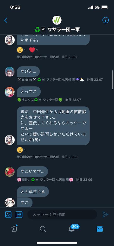 f:id:wasarasan:20210119010342p:plain