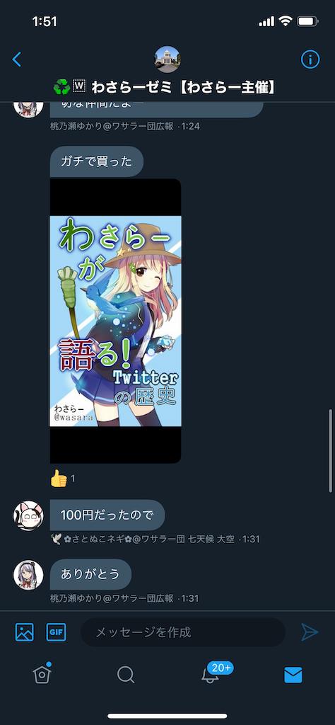 f:id:wasarasan:20210119015459p:plain