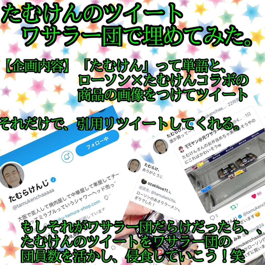 f:id:wasarasan:20210120133842j:plain