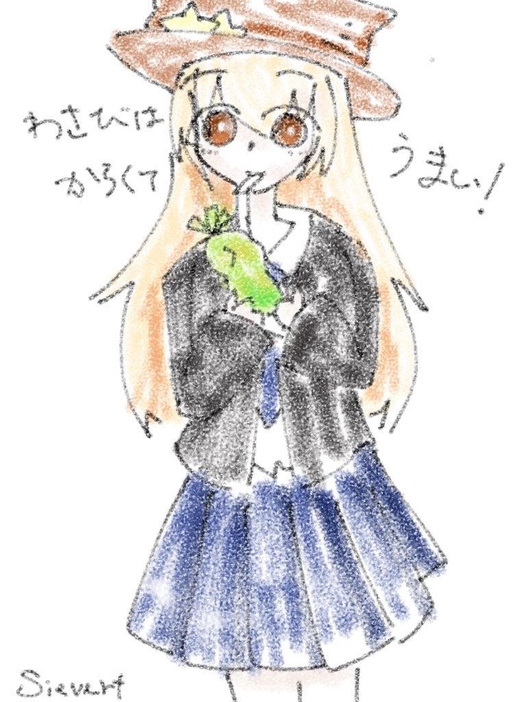 f:id:wasarasan:20210124134425j:plain