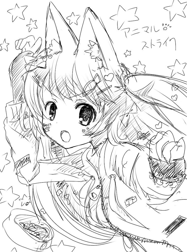 f:id:wasarasan:20210124201136j:plain