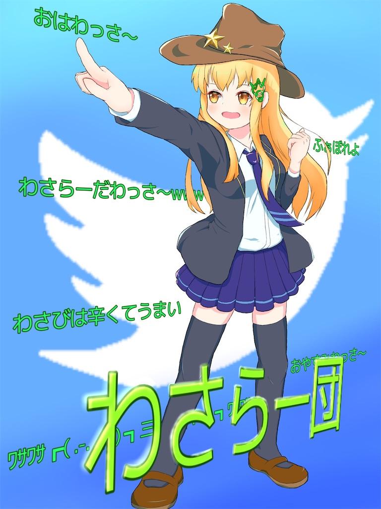 f:id:wasarasan:20210127020421j:plain