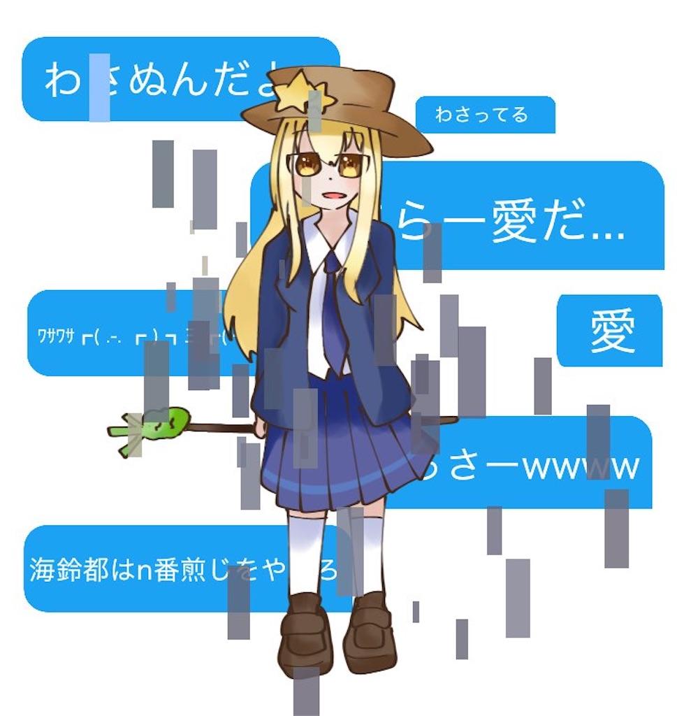 f:id:wasarasan:20210203001045j:plain