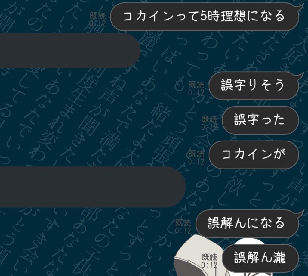 f:id:wasarasan:20210205002026j:plain