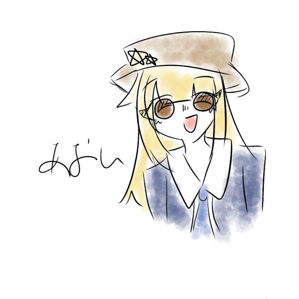 f:id:wasarasan:20210215004312j:plain