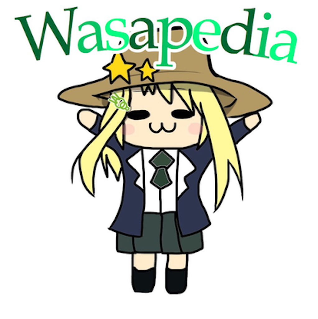 f:id:wasarasan:20210223010347p:plain