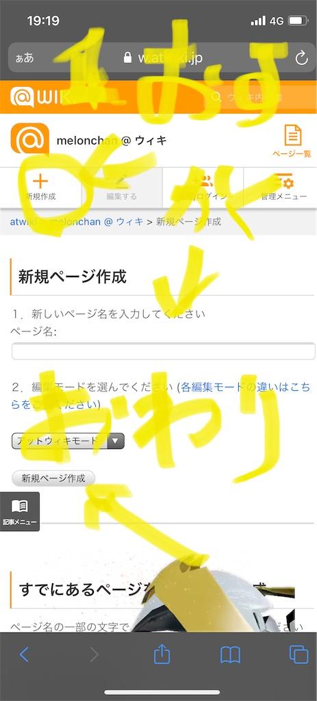 f:id:wasarasan:20210223010624j:plain