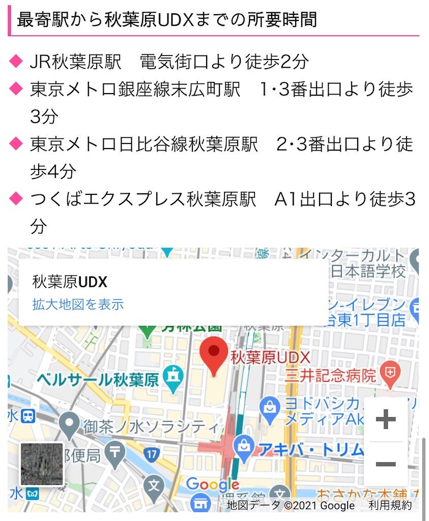 f:id:wasarasan:20210227124117j:plain