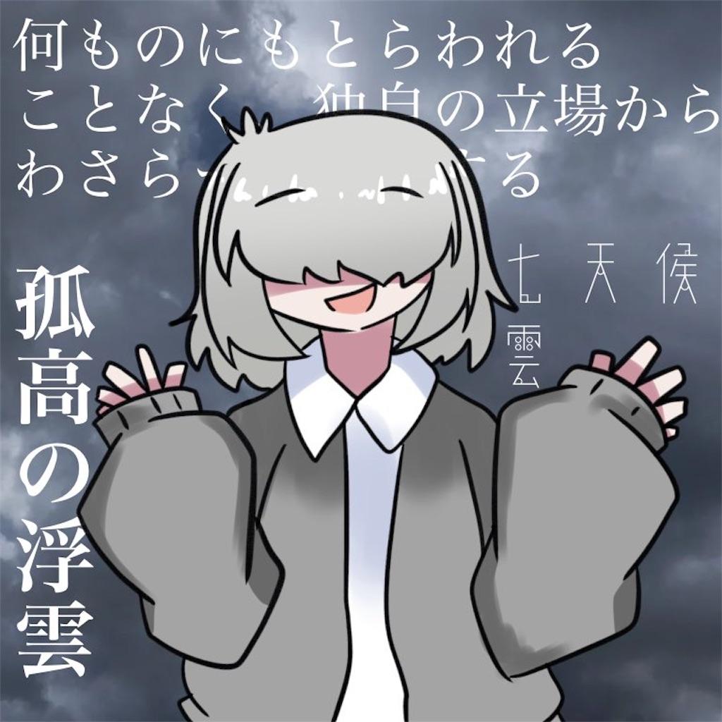 f:id:wasarasan:20210309000043j:plain