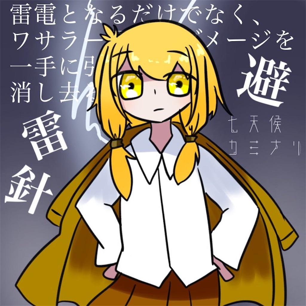 f:id:wasarasan:20210309000111j:plain