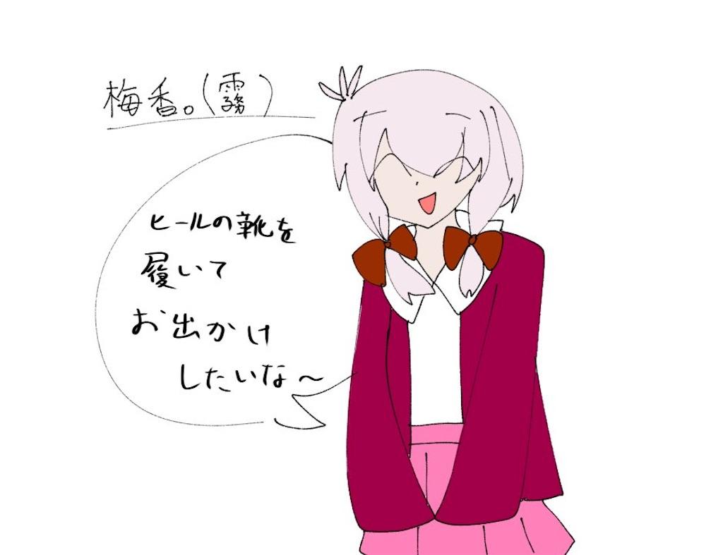 f:id:wasarasan:20210309000356j:plain