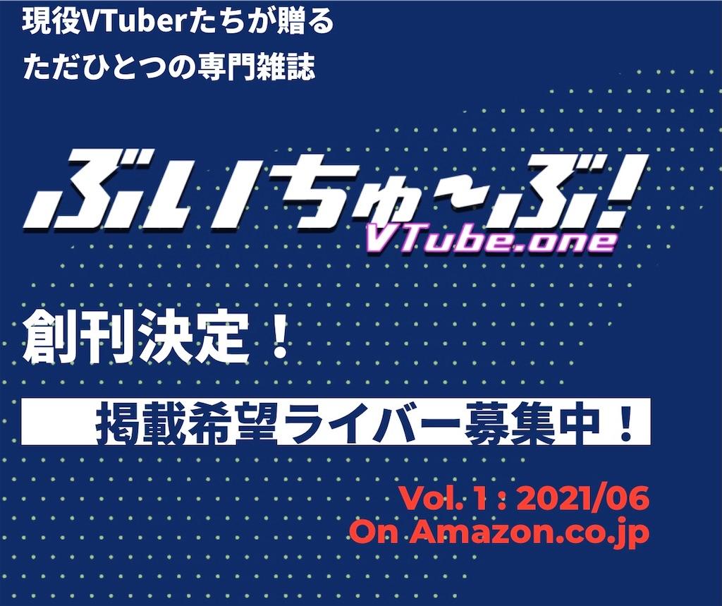 f:id:wasarasan:20210315133741j:plain