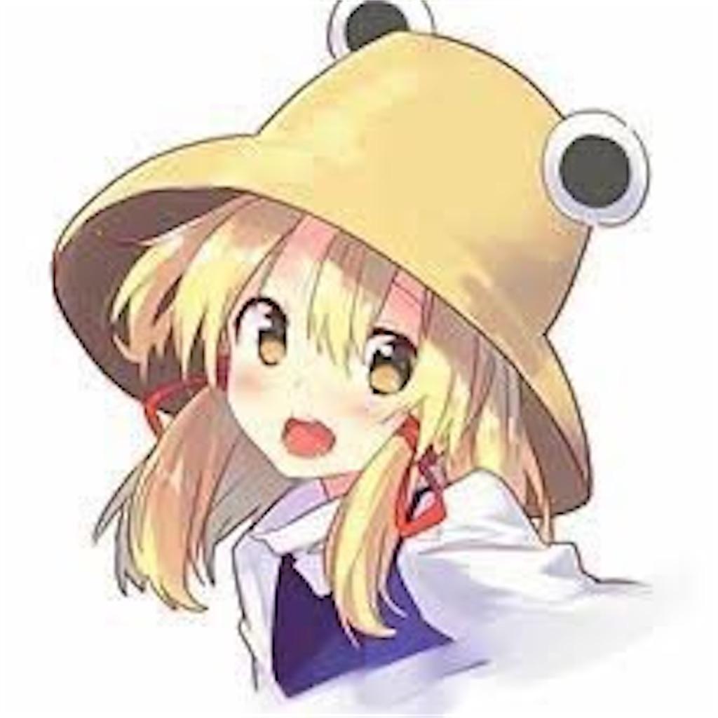 f:id:wasarasan:20210518163918j:plain