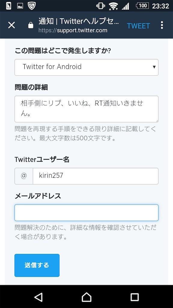 f:id:wasarasan:20210524033057j:plain