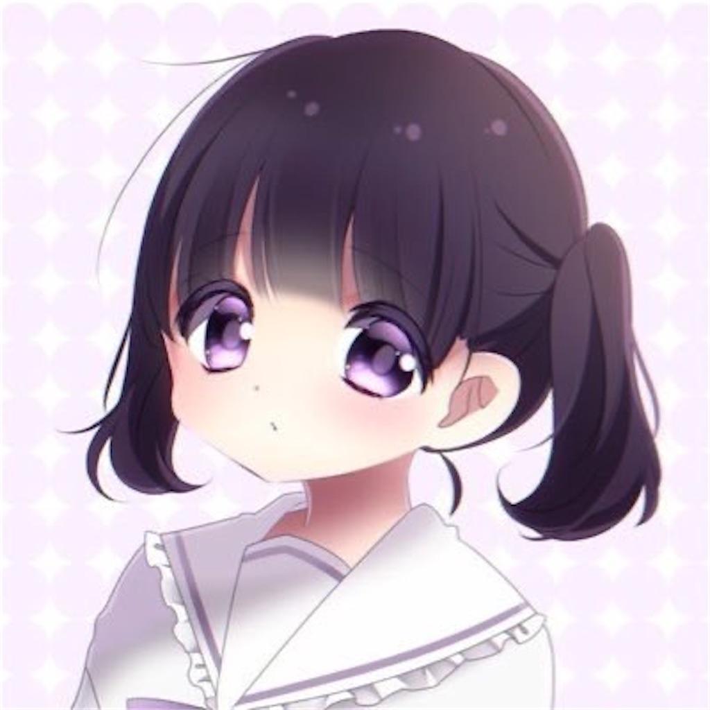 f:id:wasarasan:20210526125140j:plain:w40