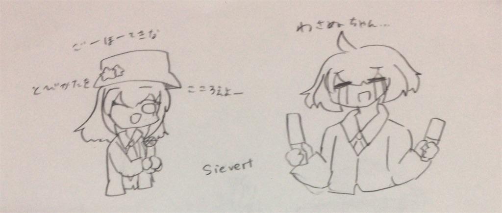 f:id:wasarasan:20210601174916j:plain