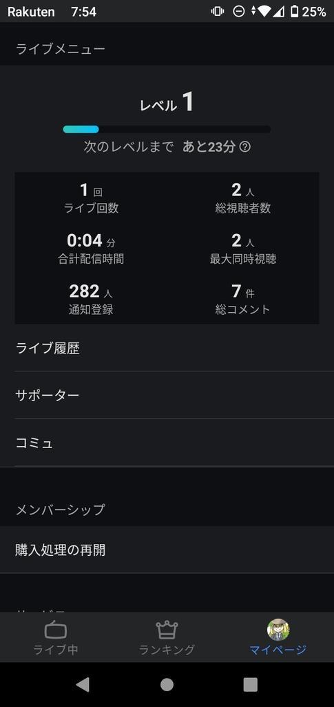 f:id:wasarasan:20210623083359j:plain