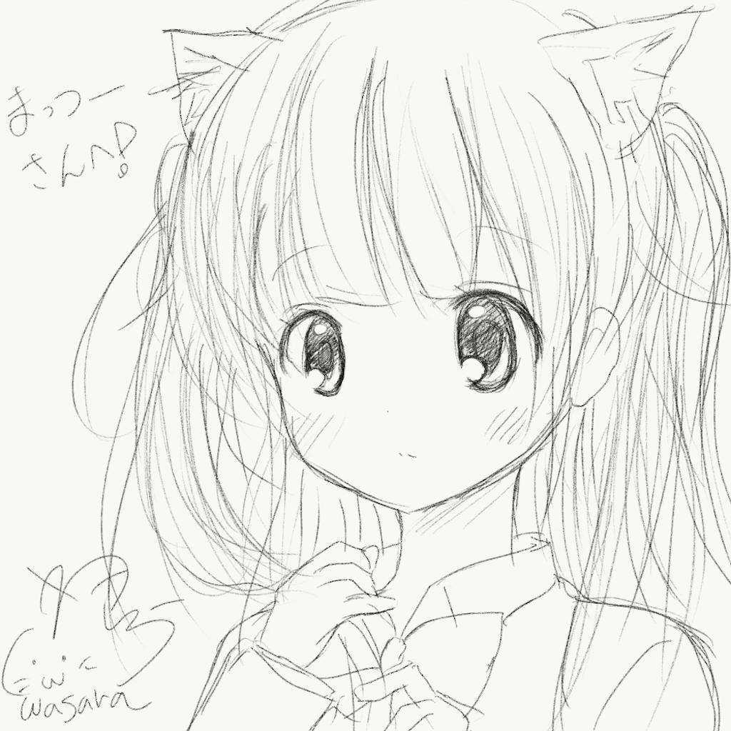 f:id:wasarasan:20210704022844p:plain