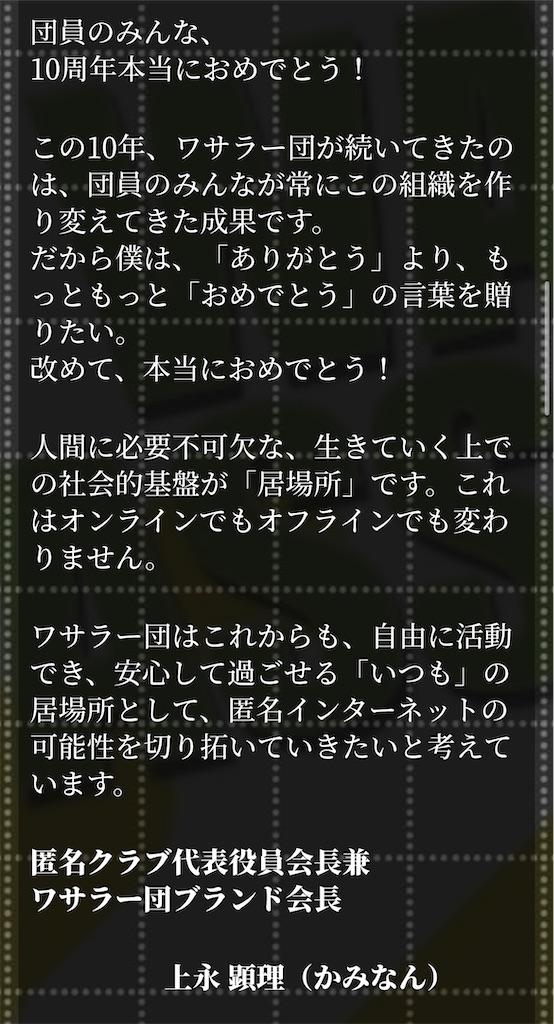 f:id:wasarasan:20210713233012j:plain