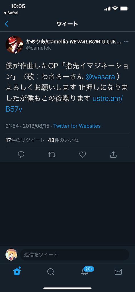 f:id:wasarasan:20210720104531p:plain