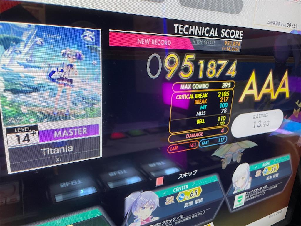 f:id:wasarasan:20210819233645j:plain