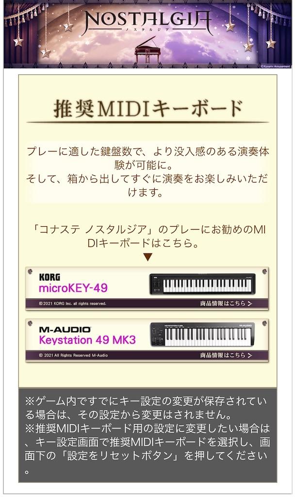 f:id:wasarasan:20210822232851j:plain