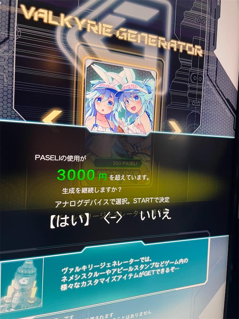 f:id:wasarasan:20210826235408j:plain
