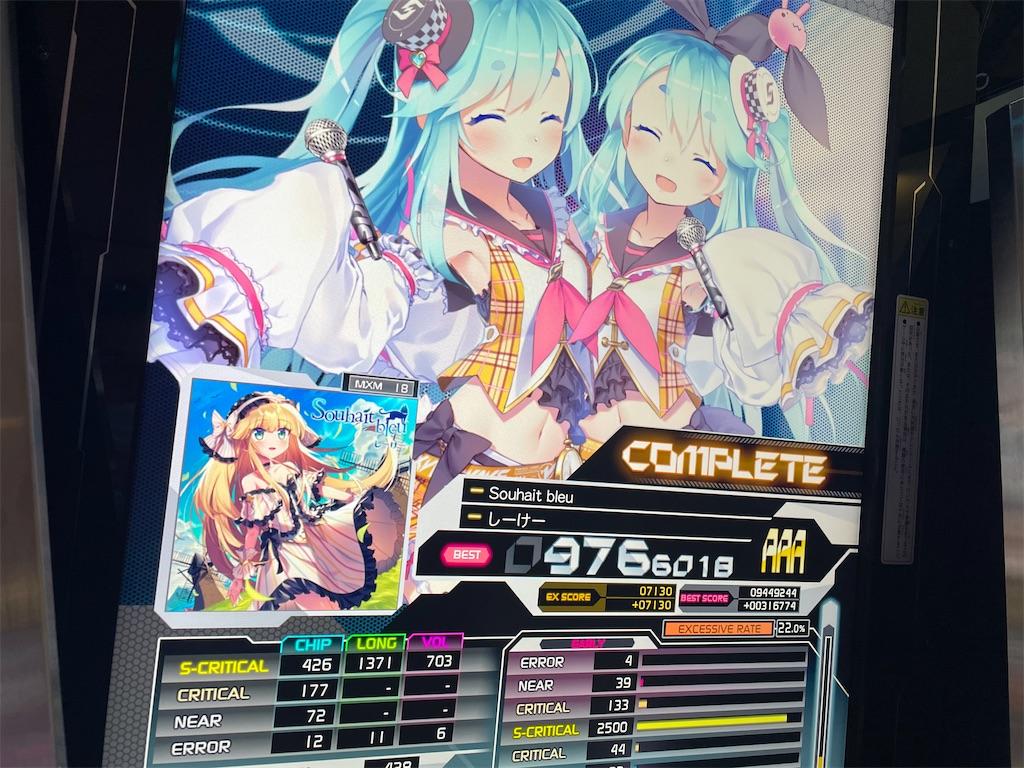 f:id:wasarasan:20210827235312j:plain