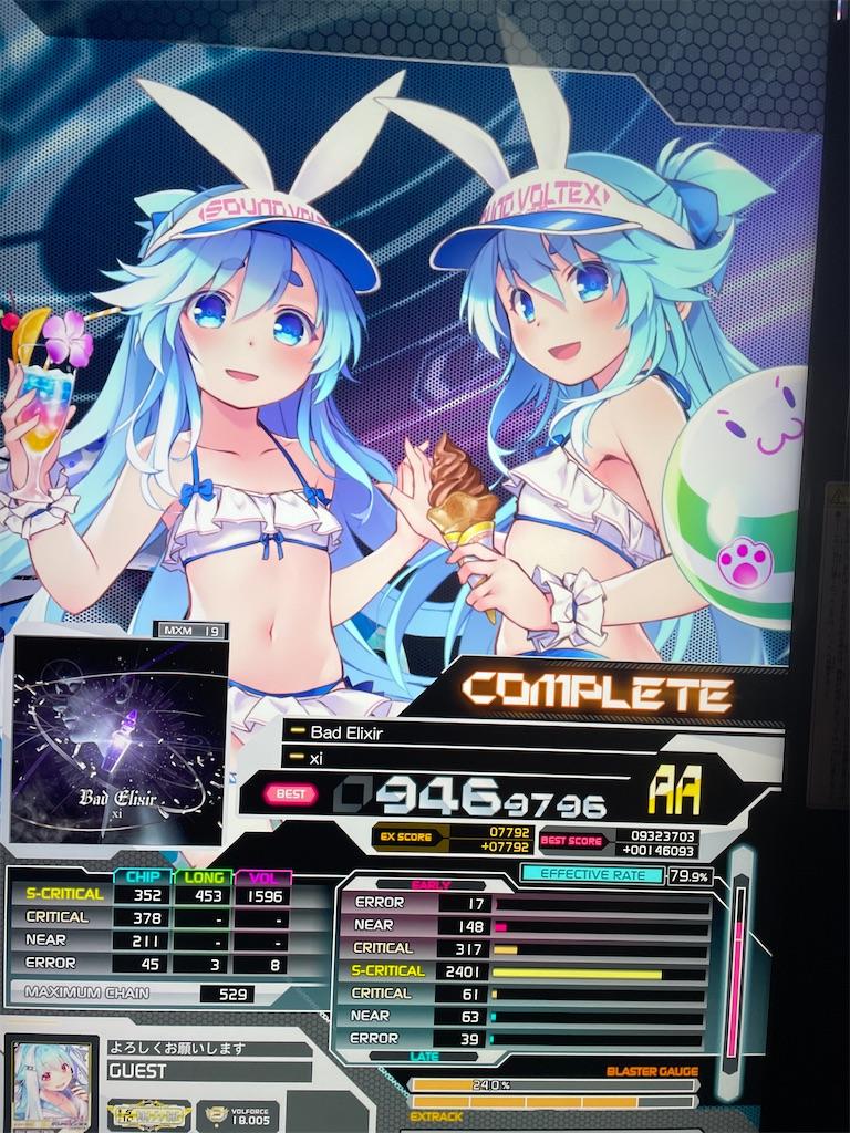f:id:wasarasan:20210829213751j:plain