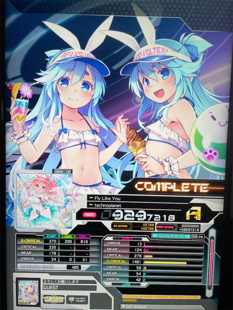 f:id:wasarasan:20210829213800j:plain