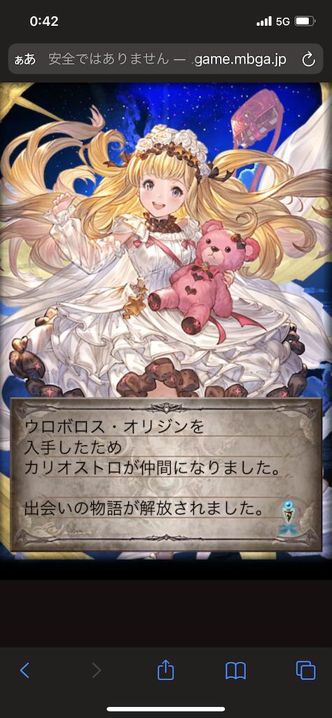 f:id:wasarasan:20210830021501p:plain