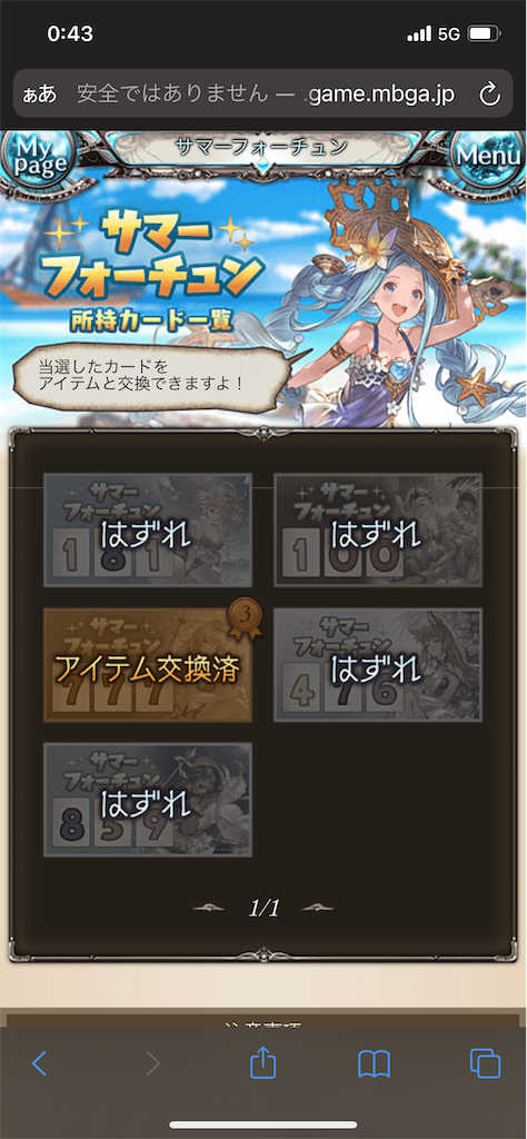 f:id:wasarasan:20210830021514p:plain