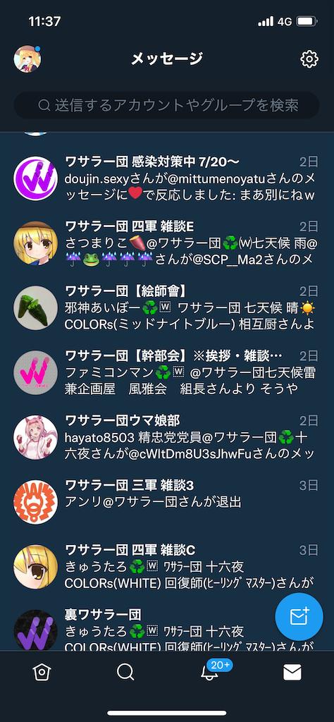 f:id:wasarasan:20210905121051p:plain