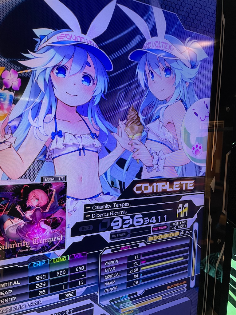 f:id:wasarasan:20210905181046j:plain