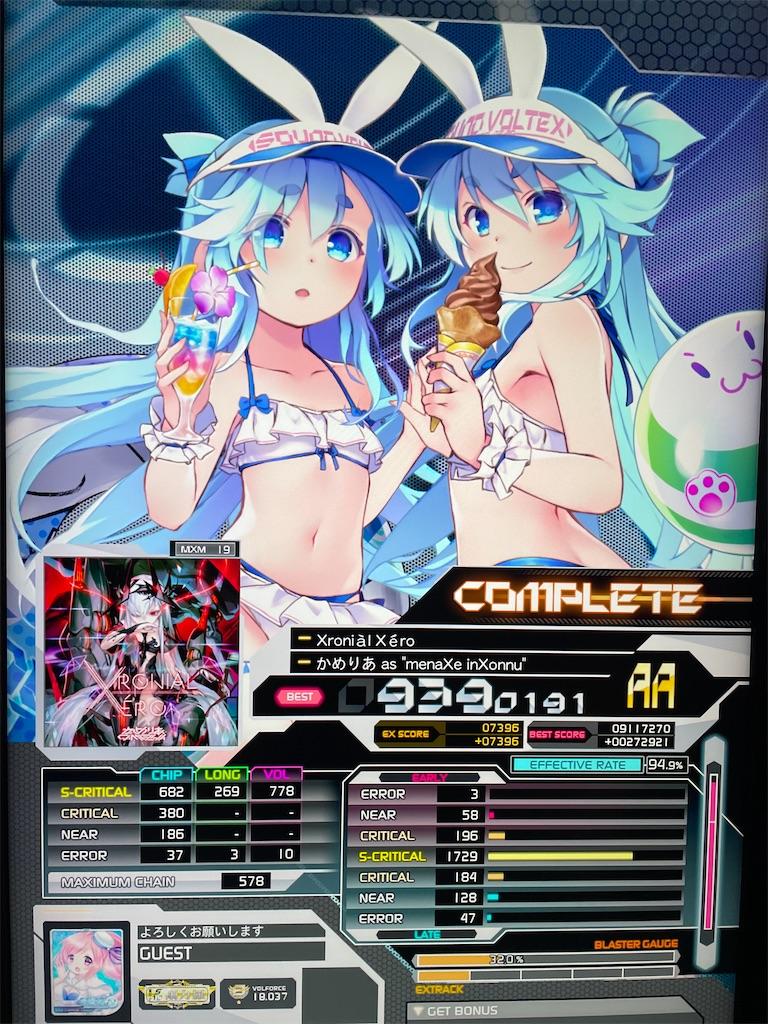 f:id:wasarasan:20210914001804j:plain