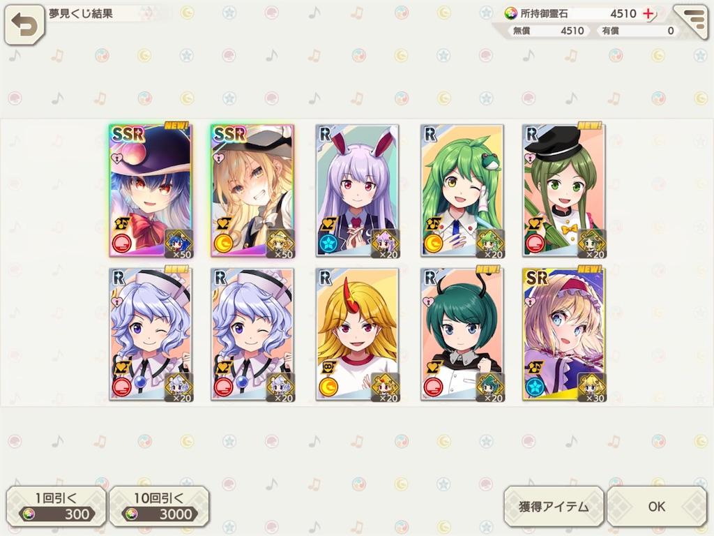 f:id:wasarasan:20210920032239j:plain