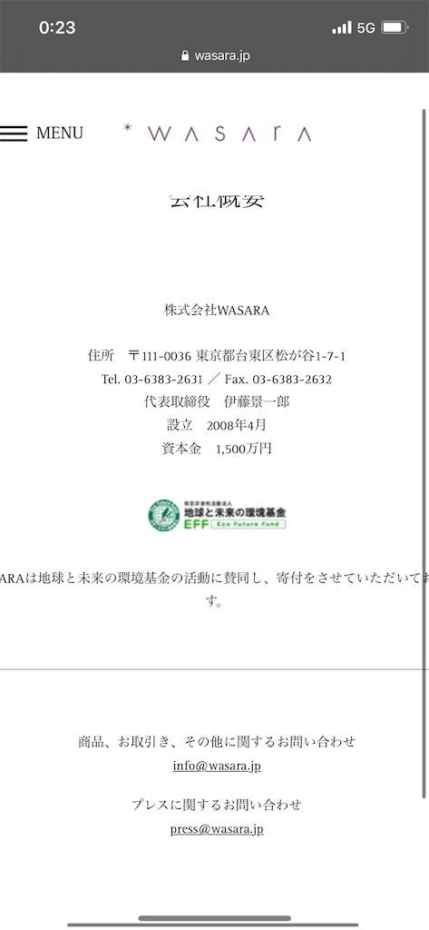f:id:wasarasan:20210930002711j:plain