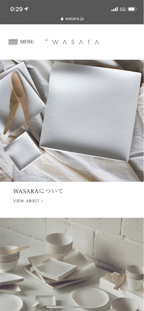 f:id:wasarasan:20210930002920p:plain
