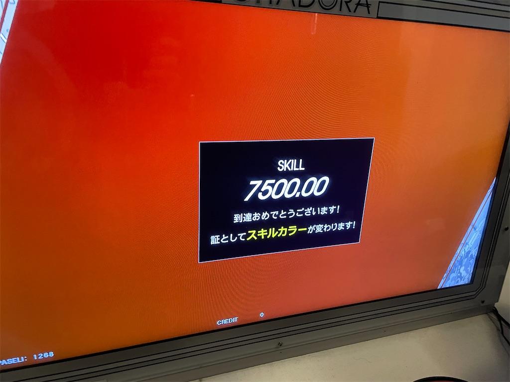 f:id:wasarasan:20211010031822j:plain