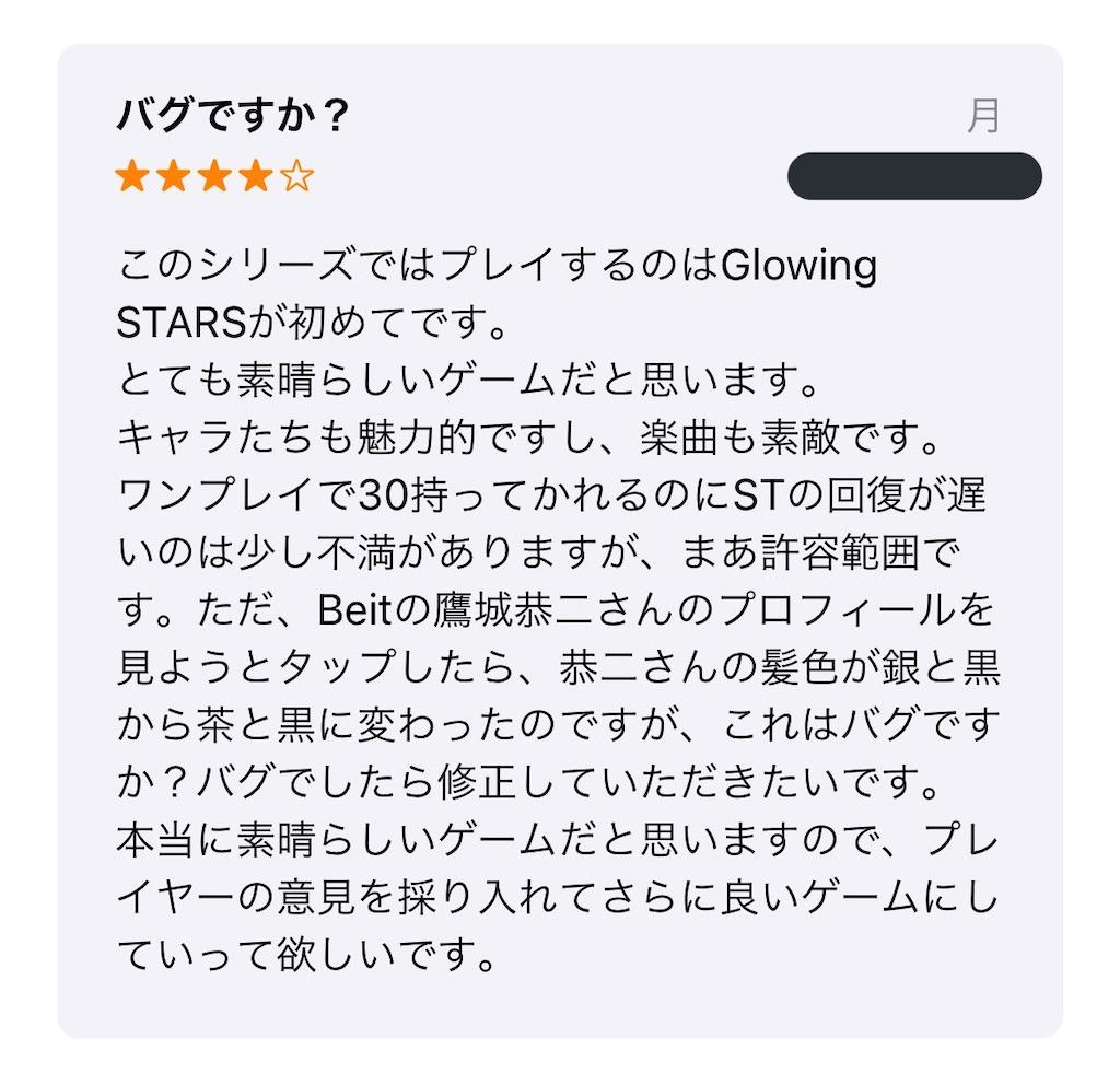 f:id:wasarasan:20211012230851j:plain