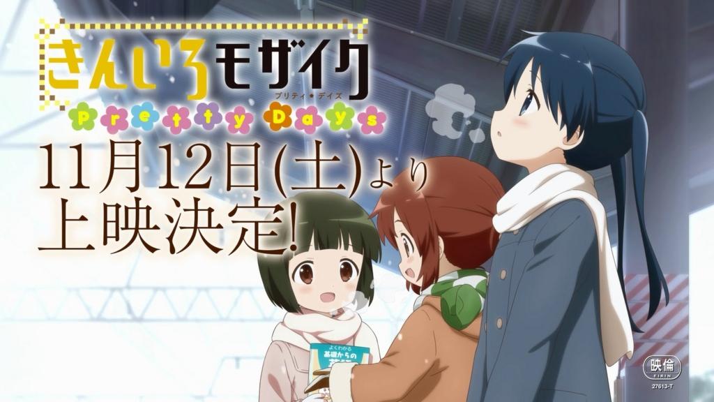 f:id:wasasula:20161115000824j:plain